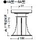 フクビ マルチポスト 5A型(調整幅:97〜146mm)(MPST5A)