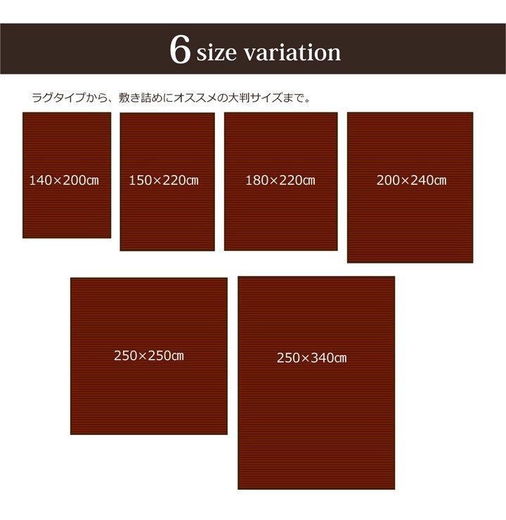 竹ラグ 200×240cm ユニバース ブラック (5305580) ラグマット ラグカーペット ※北海道・沖縄・離島+1650円