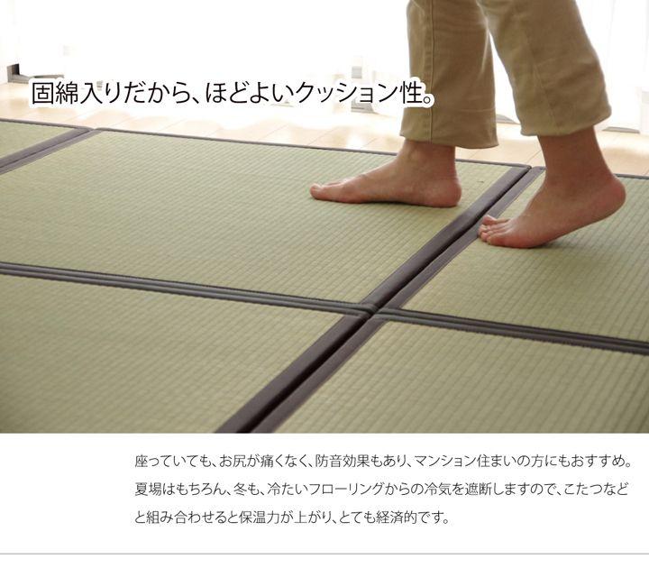 置き畳 半畳 かるピタ 82×82cm (2枚組) 軽量タイプ ユニット畳 日本製 1畳 セット ※北海道・沖縄・離島+1650円