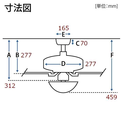 シーリングファン hunter ビルダーSR ニューブロンズ (52107+27182) 照明キット付き コントローラーセット