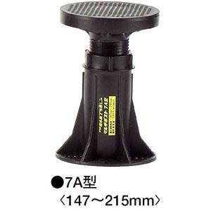 フクビ マルチポスト 7A型(調整幅:147〜215mm)(MPST7A)