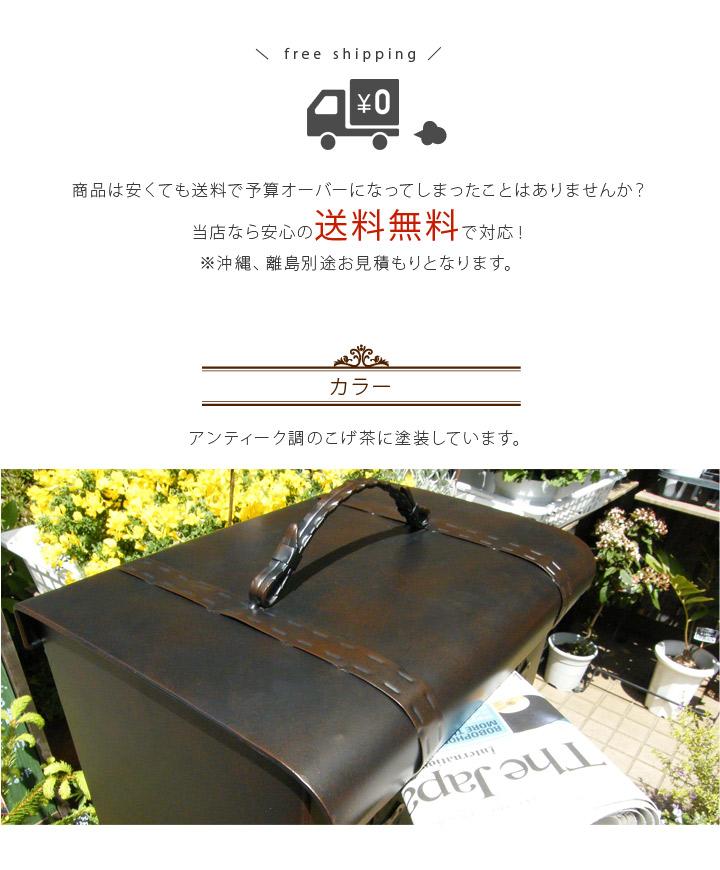 ポスト スタンドポスト 郵便ポスト 『ルガーノ(バッグ)』  オリジナル メールボックス