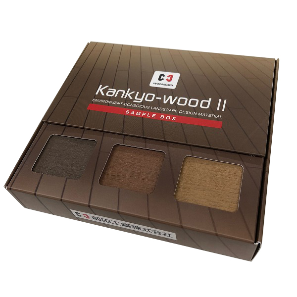 WDKW-000 Kankyo-wood-Ⅱカンキョウウッド 3色セット