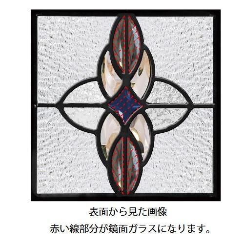 ステンドグラス (SH-D04) 一部鏡面ガラス 200×200×18mm デザイン ピュアグラス Dサイズ (約1kg) ※代引不可