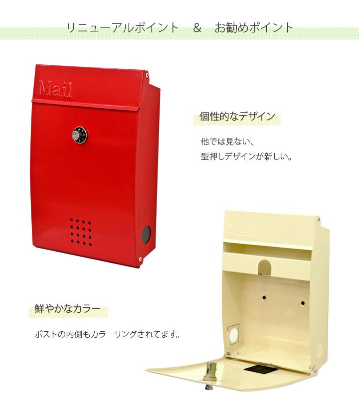 郵便ポスト 新ヴィボット(オレンジ) ダイヤル錠