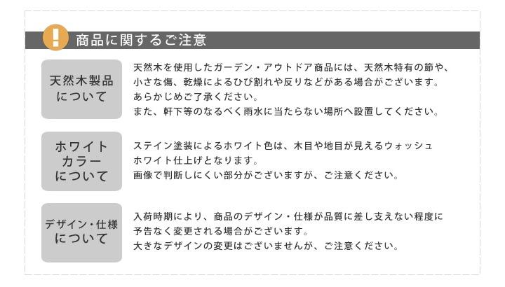 エアコン室外機カバー 幅92.5 ホワイト 縦格子 (AC-M925WHT) 木製 縦格子モダン室外機カバー モダコ ※北海道+1100円