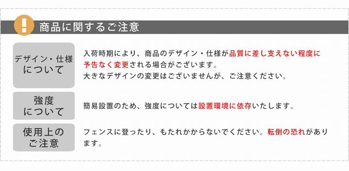 アイアンフェンス150 ロータイプ 4枚組 ホワイト DF009L-4P-WHT ※北海道+1100円