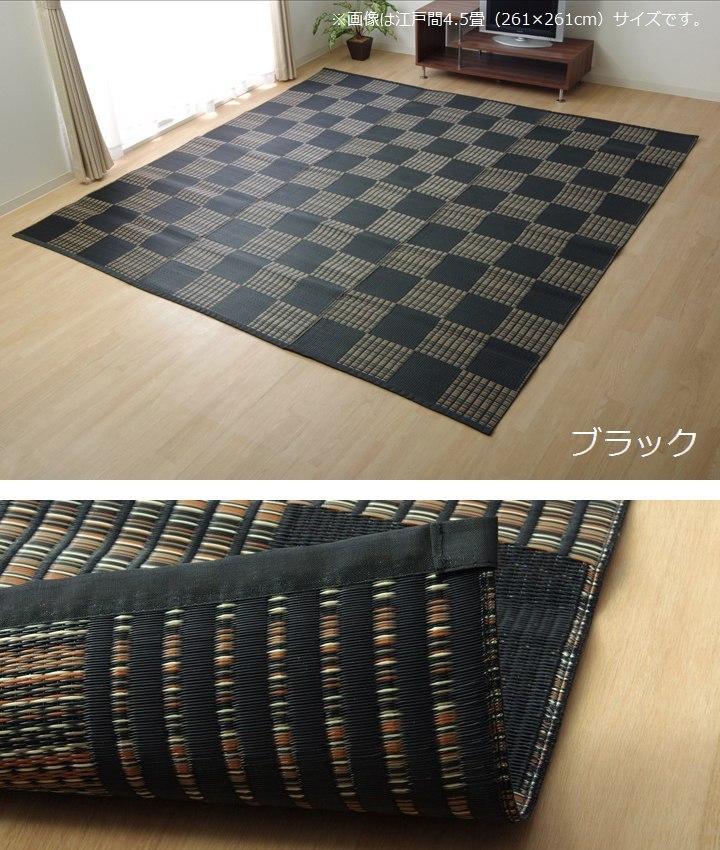 ラグ ウィード (約174×220cm) い草風 PPカーペット 洗える 純国産 日本製