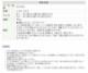 5月下旬入荷予定 エアコン室外機カバー 幅100cm 分割型 人工木アルミ室外機カバー1型 10080 ダークブラウン aks-35486