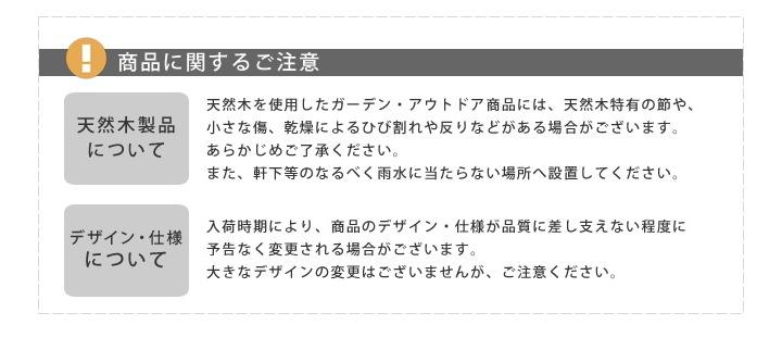 エアコン室外機カバー 幅102.5 ダークブラウン 縦格子 (AC-M1025DBR) 木製 縦格子モダン室外機カバー モダコ ※北海道+2200円