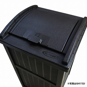 TOSHO サンキャスト ラタン調ダストボックス カラー: コーヒー GHW1732 ※北海道+500円