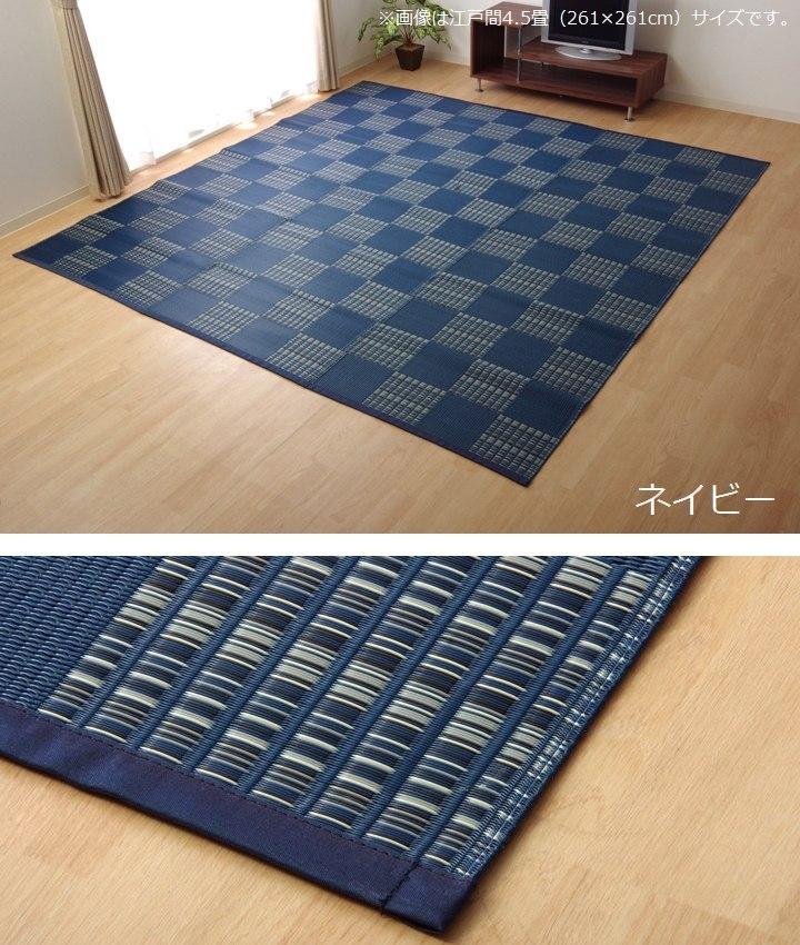 ラグ ウィード 本間2畳 (約191×191cm) い草風 PPカーペット 洗える 純国産 日本製