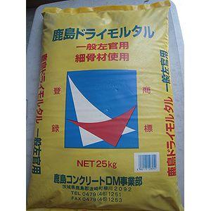 鹿島ドライモルタル (25kg)