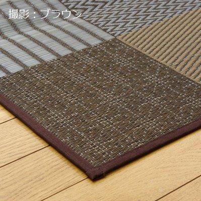 い草 ラグ DX京刺子 191×300cm ラグマット 国産 裏貼り