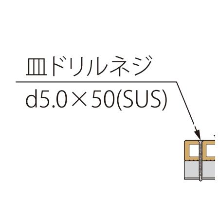 Kankyo-wood-�/ サラドリルネジ d5.0×50L ブラウン/100本入