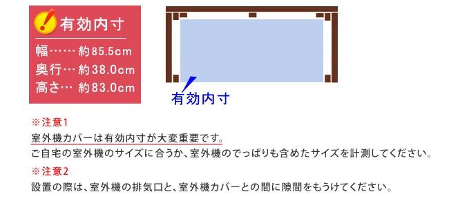 エアコン室外機カバー 木製 ボーダー ホワイト MAC-935BS-WH メーカー在庫限り ※北海道+2200円