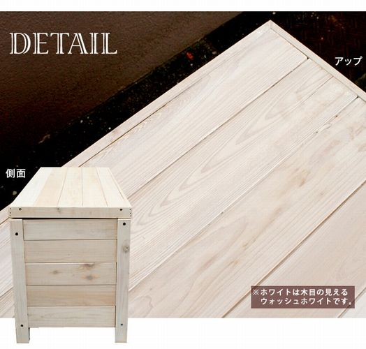1月末入荷予定 収納付きベンチ スツール 幅90cm 木製 ホワイト ボックスベンチ幅90 BB-W90WHT ※北海道+1100円