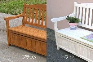 収納付きベンチ ベンチストッカー 木製 ブラウン JYB-120BR ※北海道+5500円