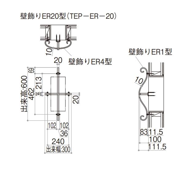 妻飾り 壁飾り YKKap ER20型 (TEP-ER-20) シャローネ アルミ鋳物 オーナメント