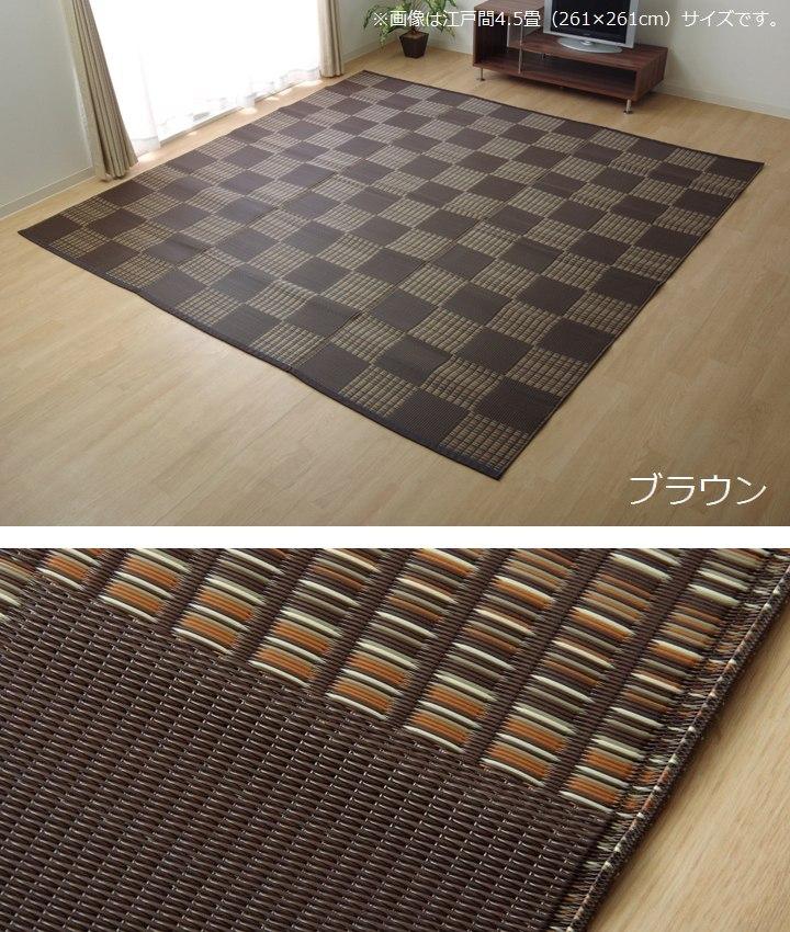 ラグ ウィード 本間6畳 (約286.5×382cm) い草風 PPカーペット 洗える 純国産 日本製