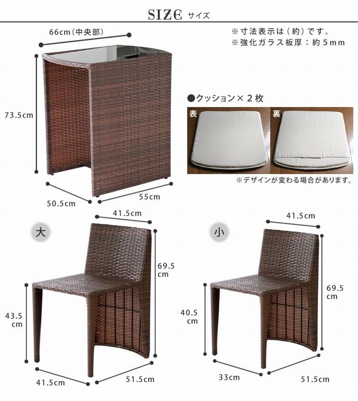 ガーデンテーブル3点セット ラタン調 ホワイト リゾモダン CP001-3PSET-WHT ※北海道+2200円