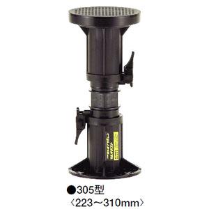 プラスティック 束高さ31~41mm