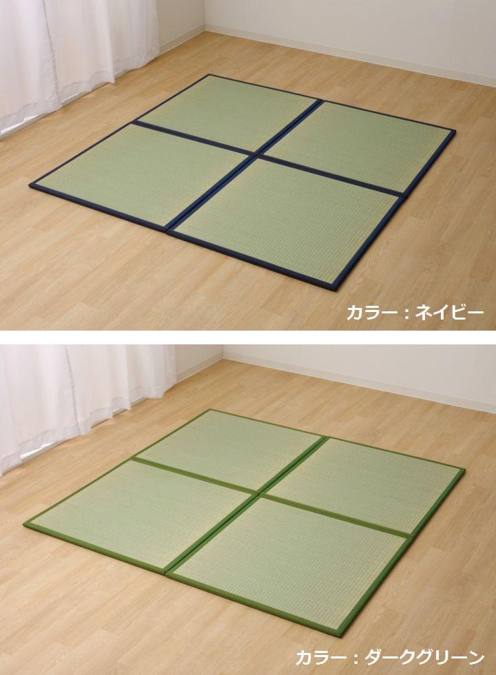 置き畳 半畳 あぐら 82×82cm (12枚組) 軽量タイプ ユニット畳 日本製 ※北海道・沖縄・離島+1650円
