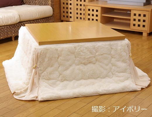 こたつ布団 省スペース 掛け布団 正方形 単品 フィリップ 180×180cm