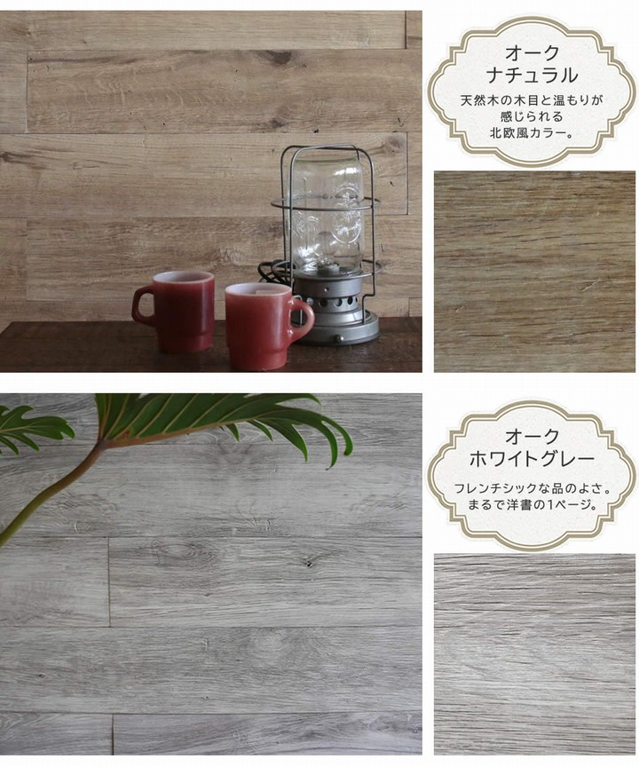 壁材 天然木パネル 桐 ナチュラル 20枚組(約3平米) SOLIDECO SLDC-20P-001KRI  ※北海道+1100円