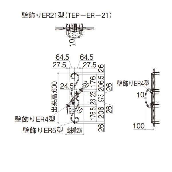 妻飾り 壁飾り YKKap ER21型 (TEP-ER-21) シャローネ アルミ鋳物 オーナメント