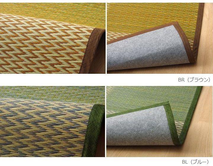 い草 ラグ 上敷 DXピーア 江戸間8畳 (348×352cm) 花ござ い草カーペット 裏貼り