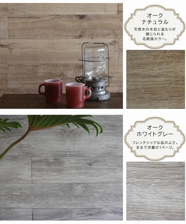 壁材 天然木パネル 桐 ナチュラル 10枚組(約1.5平米) SOLIDECO SLDC-10P-001KRI  ※北海道+1100円