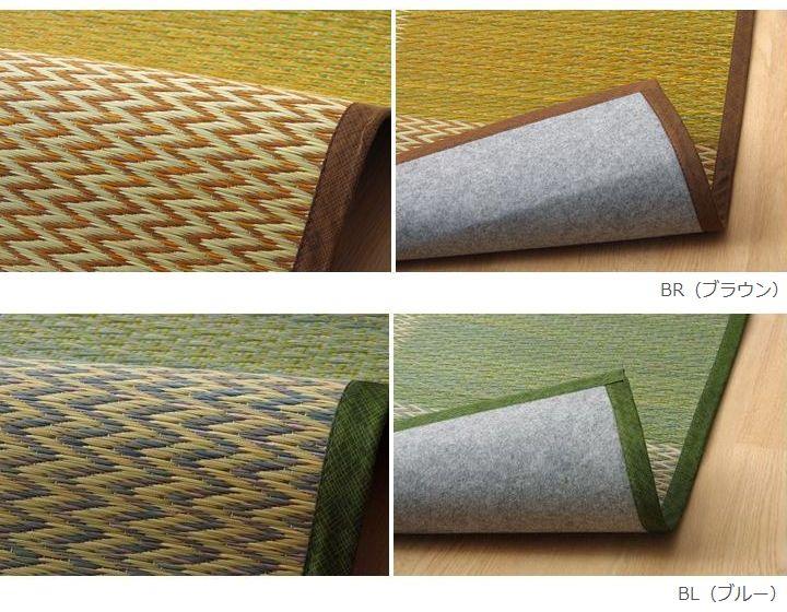 い草 ラグ 上敷 DXピーア 本間2畳 (191×191cm) 花ござ い草カーペット 裏貼り