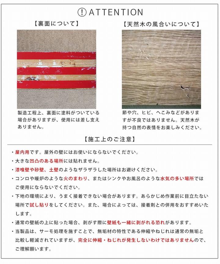 壁材 天然木パネル ナチュラルエイジング 10枚組(約1.5平米) SOLIDECO SLDC-10P-002AGE  ※北海道+1100円