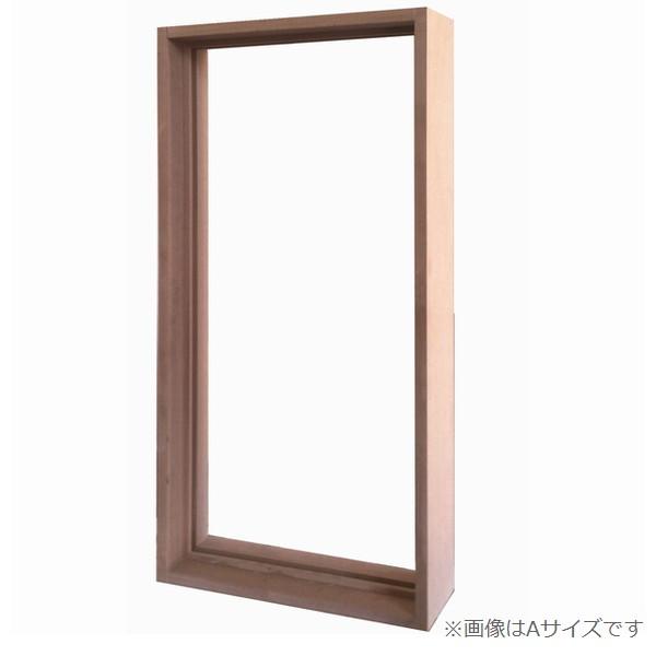 ステンドグラス専用木枠 SH-K01N用 タモ集成材 SHF-ZK1 ※代引不可