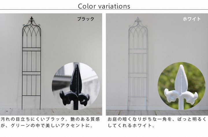 アイアンフェンス ロータイプ 幅40×高さ148cm 2枚組 ブラック drape (IF-DR028-2P-BLK) ※北海道+1100円