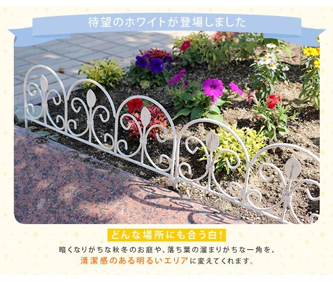 フェンス 低め ロータイプ ブラック 単品 IPN-7238TG アイアンミニフェンス(リーフ) ※北海道+1100円