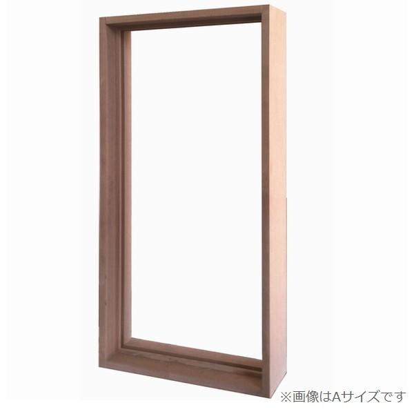 ステンドグラス専用木枠 SH-K03・SH-K03N・SHーK04用 タモ集成材 SHF-ZK3 ※代引不可
