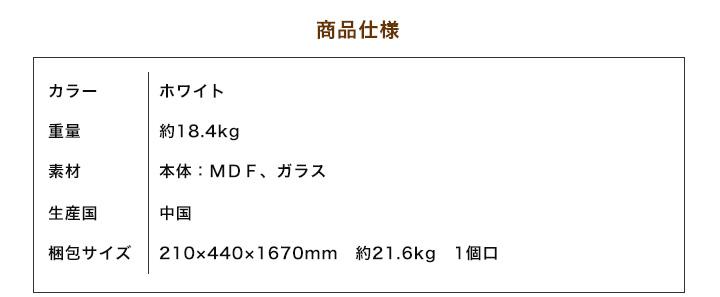 アクセサリー収納付ミラー 回転式 『ブーケ』 ホワイト スタンドミラー 全身 高さ160cm 鍵付き