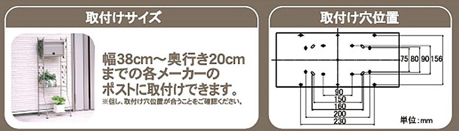 オプションスタンド ガーデンポストスタンド マットブラック GPS-02(MBK) 【ポストW38×D20cmまで】 ※ポスト別売