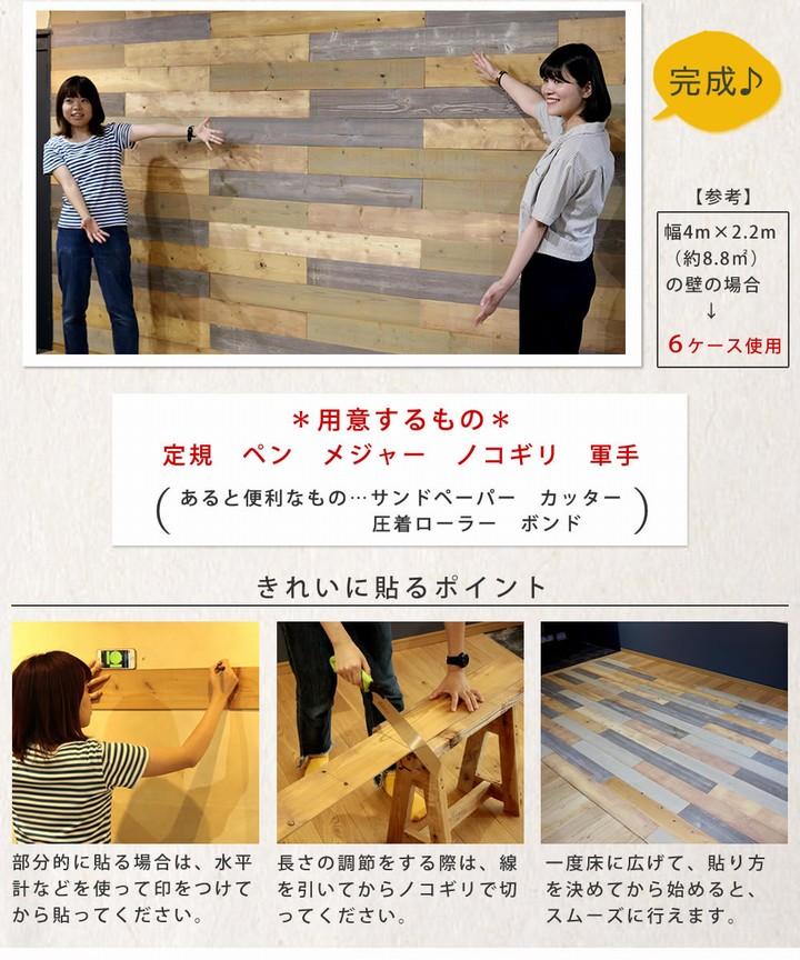 壁材 天然木パネル ホワイトブラッシュ 20枚組(約3平米) SOLIDECO SLDC-20P-003WHT  ※北海道+1100円