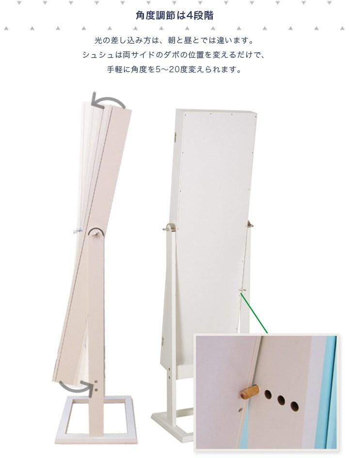 アクセサリー収納付ミラー 『シュシュ』 ホワイト スタンドミラー 高さ146cm 全身