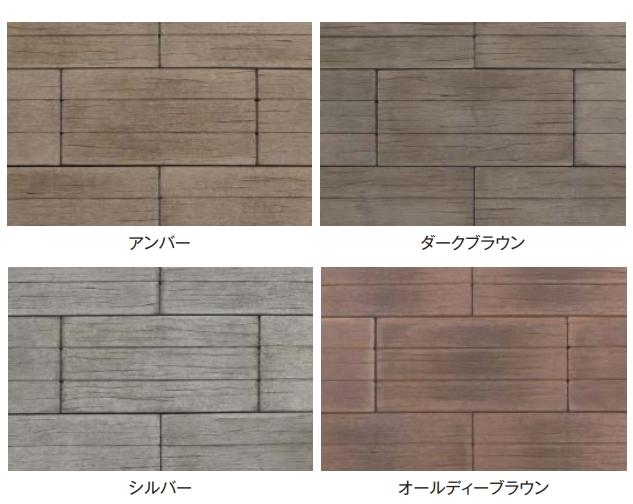 コンクリート枕木・アクシアヴィレッジ小 T40×W300×L300mm (7.8kg)