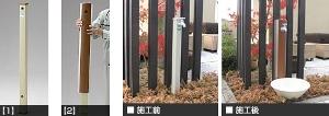 立水栓ユニット フォギータイプA OPB-RS-25C 水栓柱 ※送料別途見積