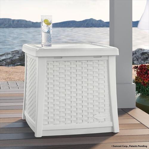 ガーデンテーブル 収納付き ラタン調テーブルボックス(S) ホワイト BMDB1300W TOSHO サンキャスト ※北海道+500円