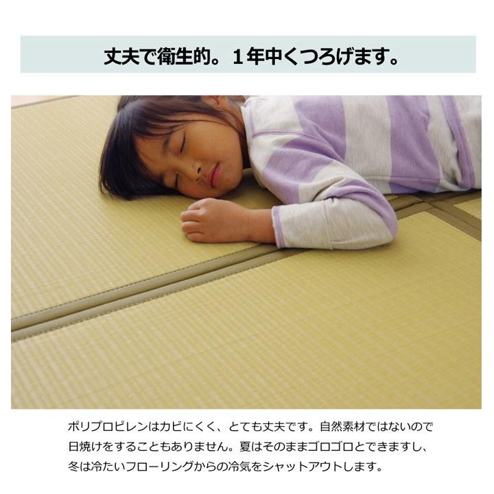 置き畳 半畳 82×82cm スカッシュ 4枚組 軽量 水拭き可能 PP い草風 ※北海道・沖縄・離島+1650円