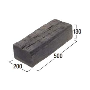 コンクリート枕木・スーパー枕木500タイプ/チャコールグレー T130×W200×L500mm (26.9kg)