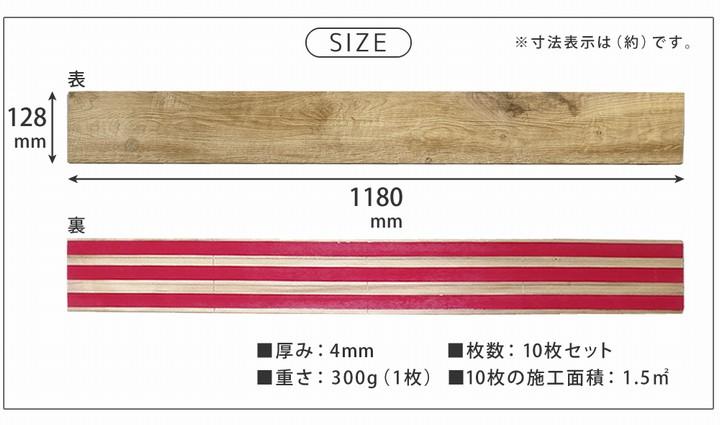 壁材 天然木パネル オークナチュラル 10枚組(約1.5平米) SOLIDECO SLDCPR-10P-005NTU  ※北海道+1100円