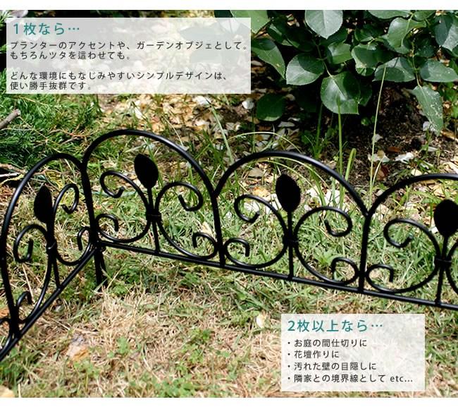 フェンス 低め ロータイプ ホワイト 単品 アイアンミニフェンス(リーフ) IPN-7238TG-WHT ※北海道+1100円