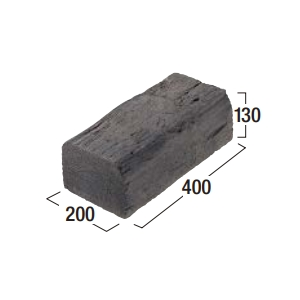 コンクリート枕木・スーパー枕木400タイプ/チャコールグレー T130×W200×L400mm (20.5kg)